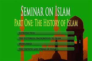 Seminar on Islam Part One